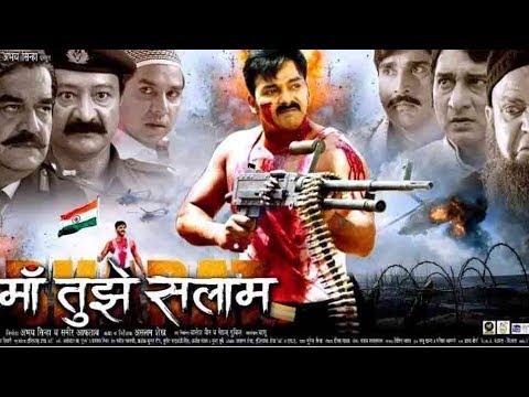 maa tujhe salaam bhojpuri film pawan singh