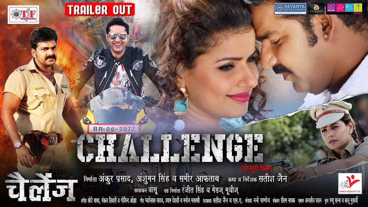challenge bhojpuri film 2017 popular film pawan singh