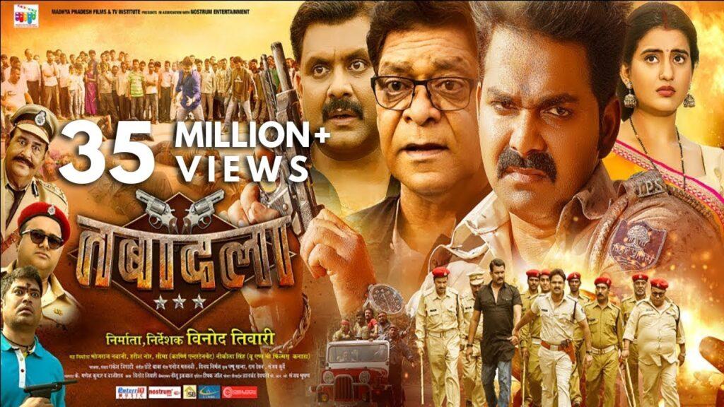 Tabadala   Bhojpuri film Download 1080p @pawan Singh