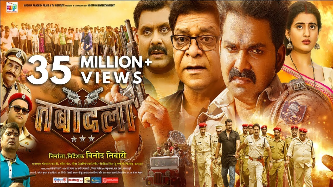Tabadala | Bhojpuri film Download 1080p @pawan Singh