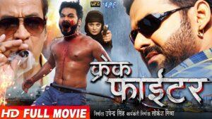Crack Fighter  Pawan Singh latest Bhojpuri film 2019