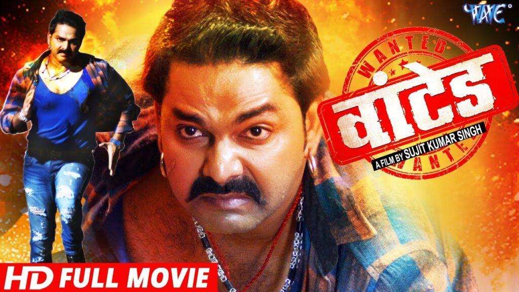 wanted bhojpuri film pawan singh