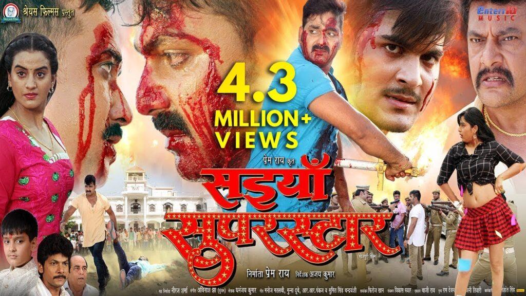 saiya superstar bhojpuri film pawa singh