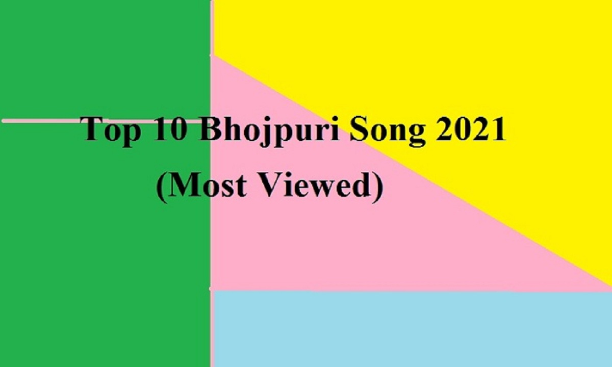 top 10 bhojpuri songs